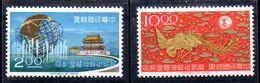 Serie Nº 514/5  Formosa - 1945-... Republic Of China
