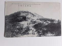 The ARTIĹLERY Position Revonlutinalies Naer WOOCHONG 1911 CHINE  CHINA - Chine