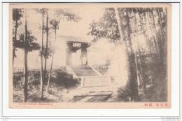 Chine - Hangchow - Li An Temple - Chine