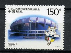1996 - CINA - Mi. Nr. 2840  -  NH - (CW2427.55) - 1949 - ... République Populaire