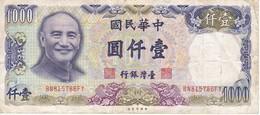 BILLETE DE TAIWAN DE 1000 YUAN DEL AÑO 1988   (BANKNOTE) - Taiwan