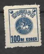 1952 MH South Korea (with Watermark) - Corée Du Sud