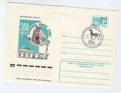 1976 Khrenovskaya HORSE STUD FARM Centenary EVENT COVER RUSSIA Postal Stationery Stamps Horses Sport - Horses