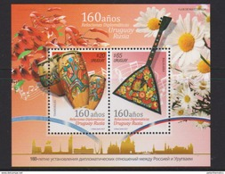 URUGUAY, 2017, DIPLOMATIC RELATIONS WITH RUSSIA,  MUSIC, MUSICAL INSTRUMENST, DRUMS, FLOWERS, S/SHEET - Music