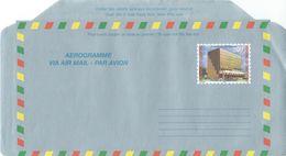 Cameroun Cameroon 2002 CAMPOST Headquarters 200f Unused Aerogramme - Kameroen (1960-...)