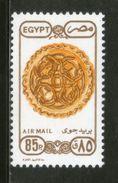 Egypt 1991 Art 4 Animals Engraved Plate Air Mail Stamp Sc C203 MNH # 4360 - Egypt