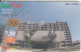 BULGARIA - Grand Hotel Varna, Bulfon Telecard 100 Units, Chip GEM6a, Tirage 12000, 07/01, Used - Bulgaria