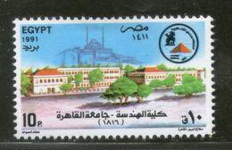 Egypt 1991 Engineering Institute Building Mosque Architecture Sc 1442 MNH # 2913 - Egitto