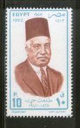 Egypt 1992 Sayed Darwish Musician Arab Personalities Sc 1486 MNH # 4249 - Egypt