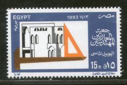 Egypt 1993 Architects Association Emblem Building Architecture Sc 1522 MNH # 3714 - Egypt