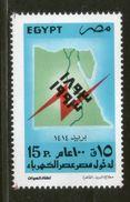 Egypt 1993 Electricity In Egypt Centenary Emblem Sc 1539 MNH # 3407 - Egypt
