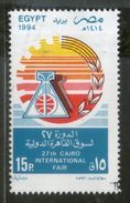 Egypt 1994 Cairo International Fair Emblem Sc 1553 MNH # 4255 - Egypt