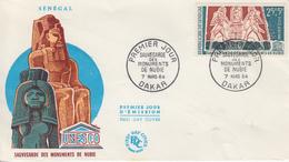 Enveloppe  FDC  1er  Jour   SENEGAL   Sauvegarde  Des  Monuments  De   Nubie   1964 - Egyptologie