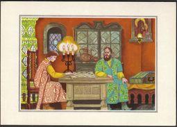 USSR Moscow 1978 / Art / Paintings / Board Game, Checkers - Schilderijen