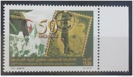 Algeria 2012 MNH Stamp - 50th Anniv Of Algerian Post Stamp - Algeria (1962-...)
