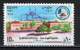 EGITTO - 1991 - 175° ANNIVERSARIO DELLA FACOLTA' DI TECNICA ALL'UNIVERSITA'DEL CAIRO - USATO - Egypt