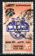 EGITTO - 1974 - UNIONE POSTALE ARABA - USATO - Posta Aerea