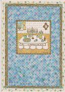 JUDAICA . Carte De Voeux 2 Volets 10x15 (fête De) AT HANOUKAH .  Illust Dena Mogulot 1984 - Judaisme