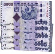 TANZANIA 5000 SHILLINGS ND (2015) P-43b UNC 5 PCS [TZ142b] - Tanzania