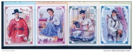 NORTH KOREA 2011 KOREAN RENOWNED PERSONALITIES IMPERFORATED - Other