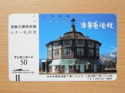 Japon Japan Free Front Bar, Balken Phonecard - 110-4890 / Round Building - Japon