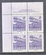 CANADA  360    **  WILDLIFE  CARIBOU - 1952-.... Reign Of Elizabeth II