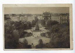 CPA Animée Russie 1935 Leningrad Saint Petersbourg - Russland