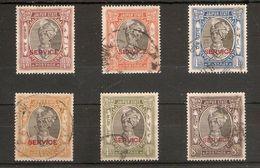 INDIA - JAIPUR 1936 - 1946 OFFICIALS TO 8a SG O23 - O26, O28, O29 FINE USED Cat £21.65 - Jaipur