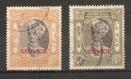 INDIA - JAIPUR 1936 - 1946 OFFICIALS 2a, 4a SG O26, O28 FINE USED Cat £10.75 - Jaipur
