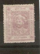 INDIA - INDORE (HOLKAR) 1886 ½a  PALE MAUVE SG 2 LIGHTLY MOUNTED MINT Cat £8 - Holkar