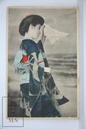 Old Postcard Japan - Geisha - Posted 1913 - Japan
