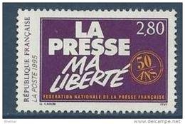 "Timbre France 1995 Yt 2917 "" Fédération De La Presse ""  La Presse Ma Liberté 50 Ans Neuf - France"