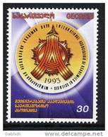 GEORGIA 2003  Academies Of Sciences   MNH / ** - Georgia