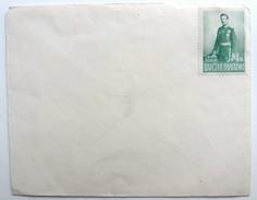 №21  Unused Envelope Bulgaria 1940 - Only Stamp King Boris II, No Traveled - 1909-45 Reino