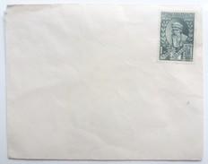 №21  Unused Envelope Bulgaria 1940 - Only Stamp Johan Guttenberg, No Traveled - 1909-45 Reino