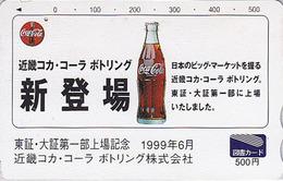 Carte Prépayée Japon - Boisson - COCA COLA  / Bouteille - COKE Drink Japan Prepaid Tosho Card - 4137 - Japón