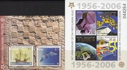 Blocks BOSNIA-Hercegovina Block 7+CROATIA Bl.27 ** 60€ EUROPA Blocs Art Ss Ships Sheets Space Ms 50 Years CEPT 2006 - Emissions Communes