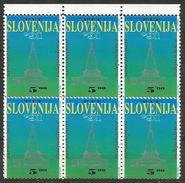 Slovenia - 1991 Independence Block Of 6 MNH **  Sc 100 - Slovenia
