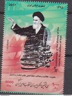 Iran 2017 ANV. Of Islamic Revolution    MNH - Iran