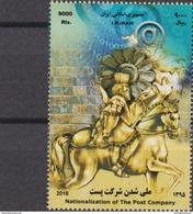 Iran 2017 Post Company  MNH - Iran