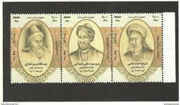 Iran 2016  Maraghi,Hamedani,Jami Stamps MNH - Iran