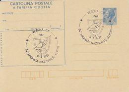 65595- VERONA ALPINI MEETING, SOLDIERS, MILITARIA, SPECIAL POSTMARK ON POSTCARD STATIONERY, SYRACUSEAN COIN, 1981, ITALY - Militaria