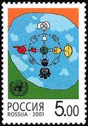 Russia 2001 Dialogue Year Civilization Symbolic Intl Organizations Animation Cartoon Sciences Stamp MNH Sc 6667 Mi 943 - Childhood & Youth