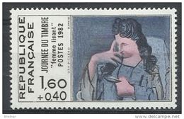 "FR YT 2205 "" Journée Du Timbre "" 1982 Neuf** - Unused Stamps"