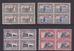 Italy-Colonies And Territories-Tripolitania S50-53 1929 2nd National Defence, Set Block 4, Mint Never Hinged - Tripolitania
