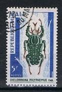 Mali Y/T 101 (0) - Mali (1959-...)