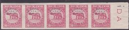 Italy-WWI Occupation Fiume S 89 1919 10c On 10c Carmine IMPERFORATED Strip Of 5, Mint Never Hinged - Bezetting 1° Wereldoorlog