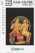 Carte Prépayée Japon - Boisson - POSTER - COCA COLA & Couple - Japan Prepaid Card Bus Karte - 4153 - Japan