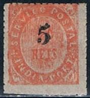India, 1881, # 64 (IIB), MH - Portugiesisch-Indien