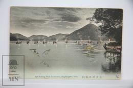 Old Real Photo Postcard Japan - Ayu- Fishing With Cormorant, Nagara-gawa, Gifu - Fishing Boats In The Night - Posted - Otros